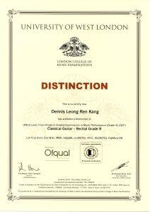 dennis-leong-ren-kang-g8-summer-2016